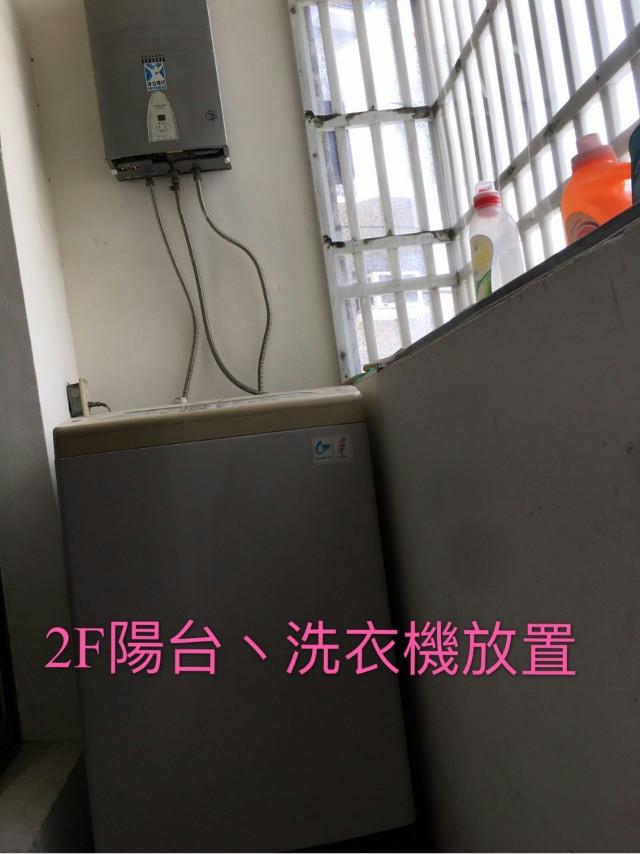 新營民生路優質透天厝,台南市新營區民生里民生路