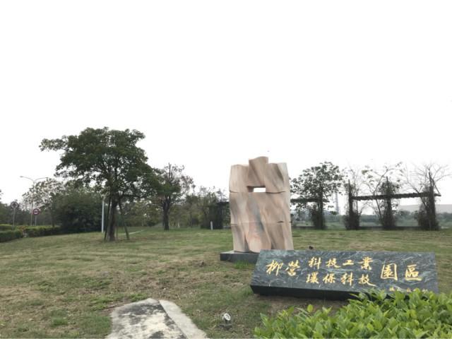 柳營鄉村中庭車墅,台南市柳營區果毅後