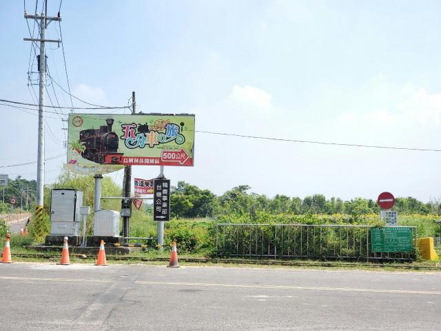 安溪寮方正乙種建地,台南市後壁區頂中段