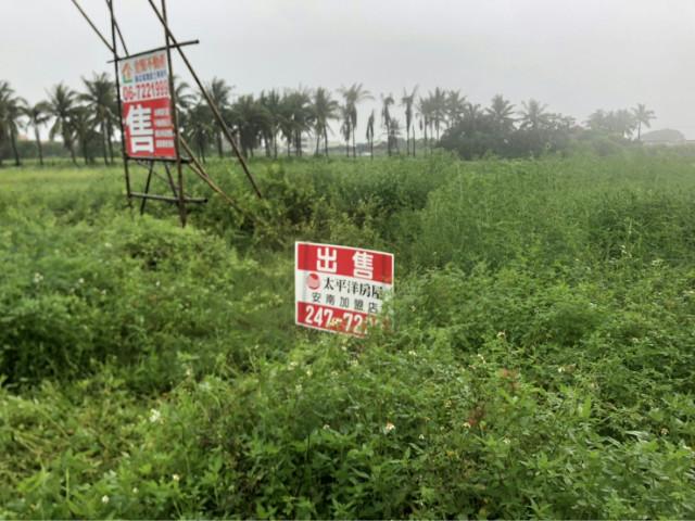 塭子內社區旁都市外一般農地,台南市佳里區龍安段